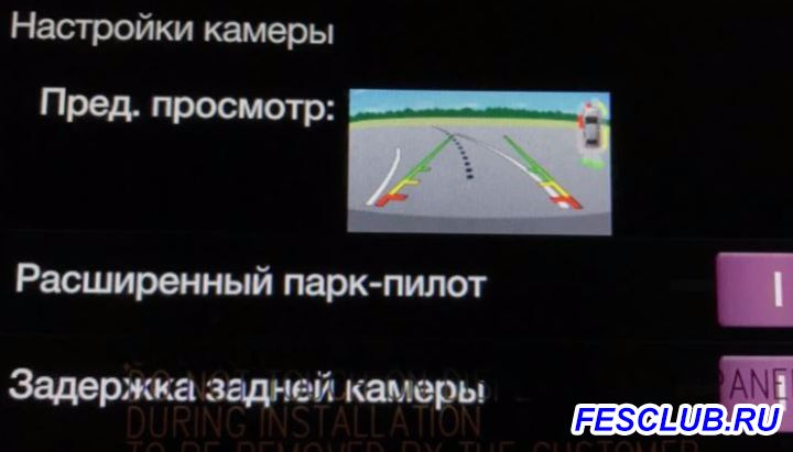 Sync 2 он же MyFord Touch  - Capture.JPG