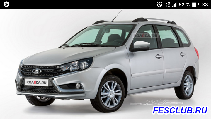 LADA Vesta SW Cross vs. Ford Ecosport - Screenshot_20180613-093857.png