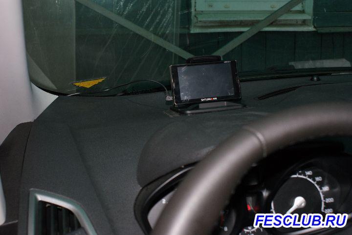 Навигатор FAQ по форуму Ford Ecosport - DSC01493.JPG